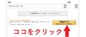 ランテルノをアマゾンで購入